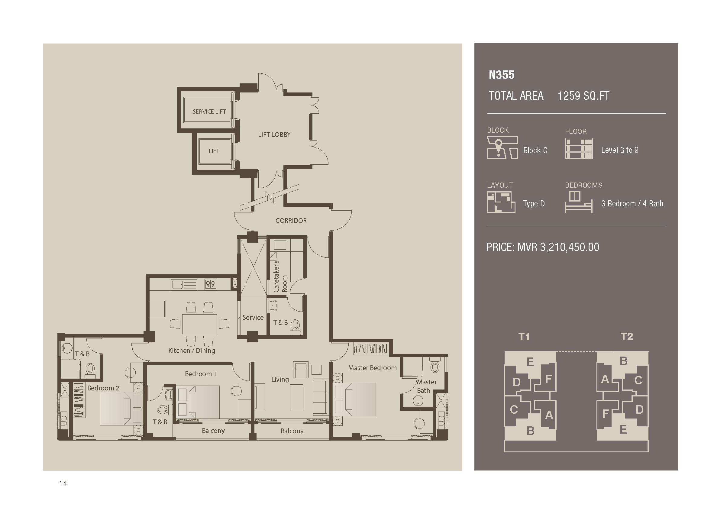3 Room Apartment